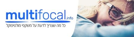 אתר מולטיפוקל - multifocal.info